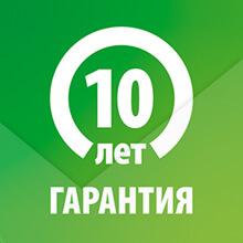 10 лет гарантии на профильные системы VEKA